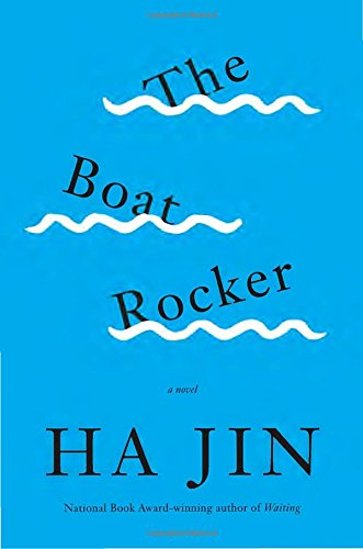 Book Cover Ha Jin
